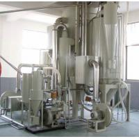 Buy Recycled PET Plastic Sheet Extrusion Line Co-Extrusion For APET PETG at wholesale prices