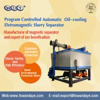 Quality High quality program controlled Automatic Oil-cooling Electromagnetic separator energy saving for sale