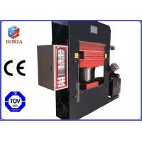 Quality Hot Press Rubber Vulcanizing Press Machine With Superior Weather Resistance for sale