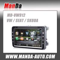 Quality 2 din car dvd player for VW Jetta/ Sharan/ Sagita/ Caddy/ Cupra with gps navigation all countries map for sale