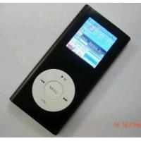 China 1.5 Inch MP4 Player on sale