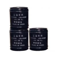China ferric chloride on sale