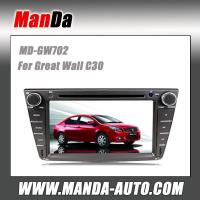 Quality Manda 2 din car dvd gps for Great Wall C30 in-dash head unit gps factory audio player for sale