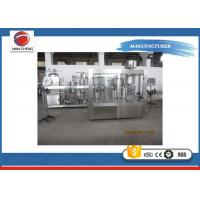 Quality Soft Drink Bottle Filling And Capping Machine , 18000bph 500ml Beverage Packaging Machine for sale