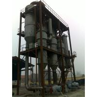 Quality Three Effect Multiple Effect Evaporator Wastewater Treatment OEM High Performance for sale
