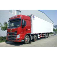 Quality 10 ton refrigerated van truck, refrigerated trucks for sale Africa for sale
