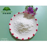 Quality Food Grade Cosmetic Peptides Dipeptide L-Carnosine Bulk Powder for sale