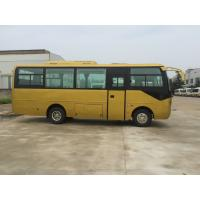 Quality Tourist Right Hand Drive Special Purpose Vehicles With Air Conditioner Power Steering for sale