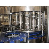 China 0.5L Electric Automatic Water Filling Machine / Equipment , 2000 - 35000BPH on sale