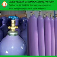 China helium gas for sale on sale