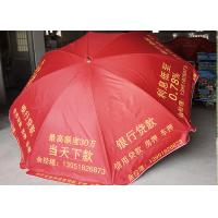 Quality common size sun umbrellas outdoor in cheap price customed promotional umbrella for sale