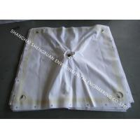 Buy cheap Fast Speed Press Filter Cloth , Weave PP Filter Cloth With Good Filtration from wholesalers