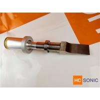 Buy cheap 20Khz high amplitude Ultrasonic cutting equipment for Rubber / tire cutting from wholesalers