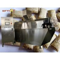 Quality Automatic Twin Screw Food Extruder , Snacks And Pet Food Extrusion Equipment for sale