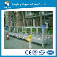 Buy cheap ZLP630 suspended platform  / Electric Suspended Working Platform from Wholesalers