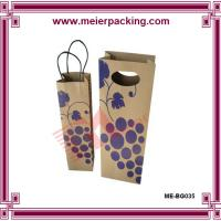 China Cheap OEM kraft paper wine bag with die cut handles and silk screen logo on sale