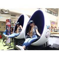 Quality Infinity 9D 720 Virtual Reality Equipment Egg Chair Cinema Simulator 2 Seats For Game Zone for sale