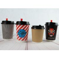 Quality Disposable Insulated Paper Cups Hot Coffee Paper Cupsm With LFGB Approved for sale