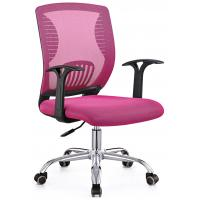Quality Professional Pink Comfortable Computer Chair , Ergonomic Padded Desk Chair for sale