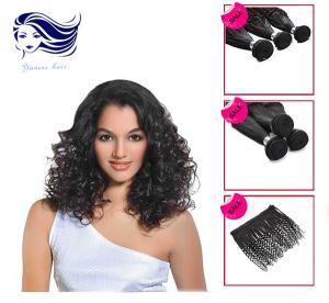 Buy cheap Brazilian Aunty Funmi Hair Weave , Loose Bouncy Curls Natural Hair from wholesalers