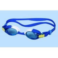 China children swimming goggles on sale