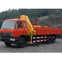 Quality Durable XCMG 10 ton Knuckle Boom Truck Mounted Crane For Lifting Heavy Things for sale