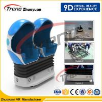 Buy cheap 12 Effects Digital 9D Action Cinemas Luxury 3 Seat For Shopping Mall from wholesalers