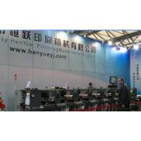 Quality HRY Series Flexo Printing Machine for sale