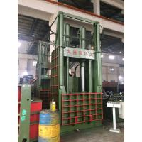 Buy cheap Button Control Waste Paper Baler Machine For Shopping Mall With Two Pin Plug from wholesalers