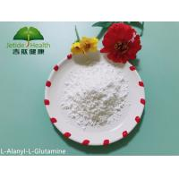Quality Alanyl-L-Glutamine Dipeptide for Pharmaceutical Use , Parenteral Nutrition for sale