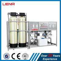 Quality RO water purifier water treatment with softener, reverse osmosis, Satiness steel, glass fiber, 500L-20000L for sale