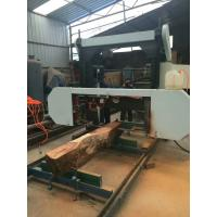 Horizontal Portable Diesel Sawmill Portable Band Saw Mill Bandsaw For Wood