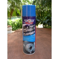 Quality Non Chlorinated Brake Parts Cleaner Spray 580ml Aerosol Brake Cleaner for sale