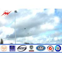 Quality 30M 8 Lamps Outdoor  High Mast Pole for Airport Lighting with Lifting System for sale