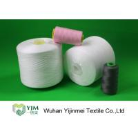 Quality High Strength Polyester Strong Polyester Thread For High Speed Sewing Machine for sale