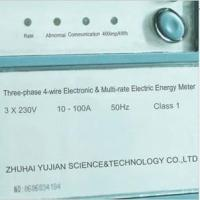 Buy cheap DTSF669/DSSF6699 Three-phase Electronic & Multi-rate Electric Energy Meter from Wholesalers