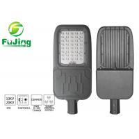 Buy New arrived Energy saving LED solar street light 15W 180lm/w with 6M street at wholesale prices
