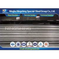 China Carbon Steel Cold Drawn Steel Bar 1045 Steel Round Bar Φ5mm - 80mm on sale