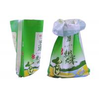 Quality Biodegradable Pet Woven Plastic Feed Bags Anti Slip With Bopp Lamination for sale