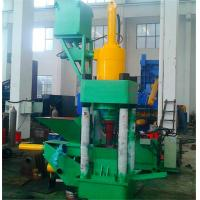 Quality Semi - Automatic Steel / Aluminum Metal Briquetting Press No Vibration for sale
