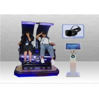 China Electric System Virtual Reality Simulator Shooting Game Machine With 360 Degree Rotation on sale