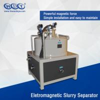 Quality Automatic Electro - Magnetic Separator Machine Field Strength 3T High Speed Kaolin Ceramic Slurry for sale