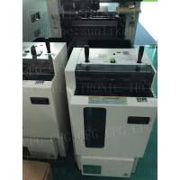 Buy cheap DT50S-20 (MODEL NO. NM-EJK1A) TRAY MACHINE from Wholesalers