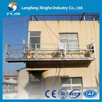 Quality Aluminium alloy / Hot galvanized window cleaning platform / glass cleaning tools / window cleaning gondola for sale