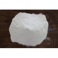 Quality CAS 9003-22-9 Vinyl Copolymer Resin DY - 1 For PVC Inks Of WACKER H15 / 42  Resin for sale