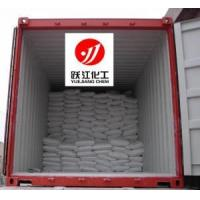 Quality Manganese Carbonate 45% Feed Grade for sale