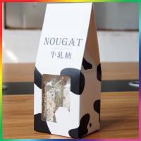 China Lovely Cute Paper Nougat Candy Box Wholesale on sale