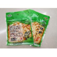 Quality Plastic Silicone Vacuum Pack Food Bags Eco Friendly Single Thickness 0.1 MM for sale