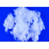 Quality Recycle Low Melt Polyester Staple Fiber 5D*64MM For Non - Woven Fabric for sale