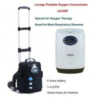 Quality LoveGo Portable oxygen concentrator LG102P for 1-4.5 oxygen therapy/4 hours battery life with two batteries for sale